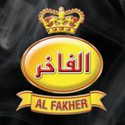 Tabáky Al Fakher Arena a Al Fakher Herbal v nové gramáži