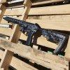 PCC BAD ASS 16 adjustable stock 7