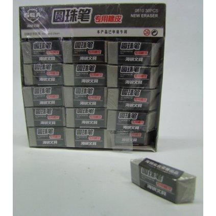 Guma šedá 1 bal, C-5-00504 (Farba Neurčená, Veľkosť Neurčená)