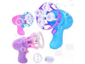 mainimage0Summer Funny Magic Bubble Blower Machine Electric Automatic Bubble Maker Gun with Mini Fan Kids Outdoor