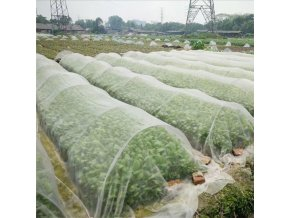 mainimage0Garden Vegetable Insect Net Cover Plant Flower Care Protection Network Bird Insect Pest Prevention Control Mesh