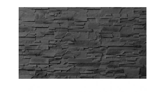 Screenshot 2018 10 16 Betonové obklady MADERA 4 STEGU