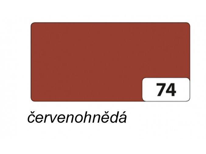 Barevný papír 130g - 74   Hnědočervená