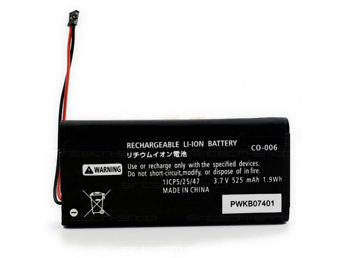10212 switch battery 1