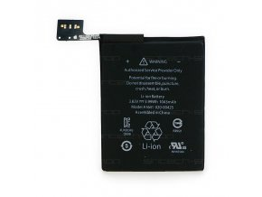 9598 ipod touch 6G battery 1