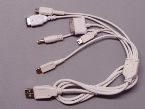 6in1 USB-Kabel pro NDSi/NDSL/NDS/GBA SP/PSP/MINI 5P/iPOD/iPhone/iPad