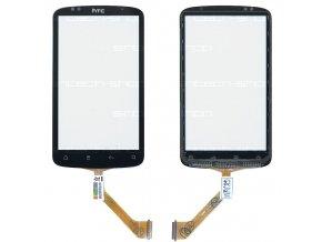 HTC Desire S (G12) Touchscreen