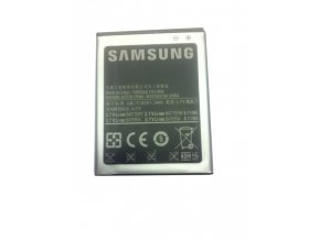 Samsung Galaxy S2 (i9100) EB-F1A2GBU ORIGINÁLNÍ baterie