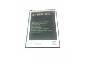 Samsung Galaxy Note 2 (N7100) EB-595675LU ORIGINÁLNÍ baterie