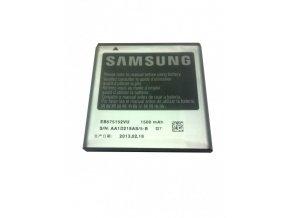 Samsung EB-575152VUC ORIGINÁLNÍ baterie