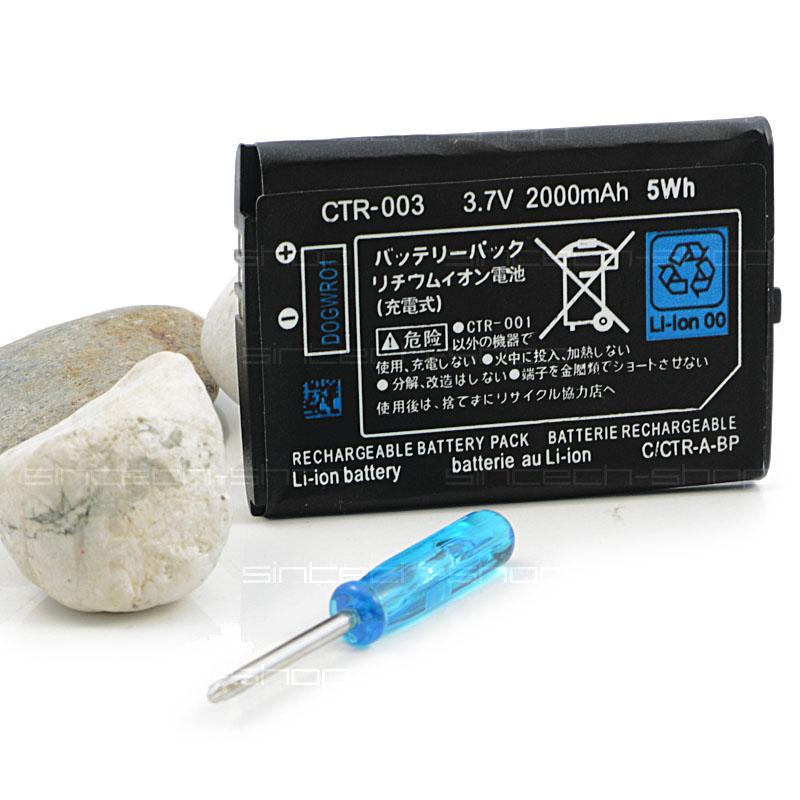 Nintendo 3DS baterie, CTR-003