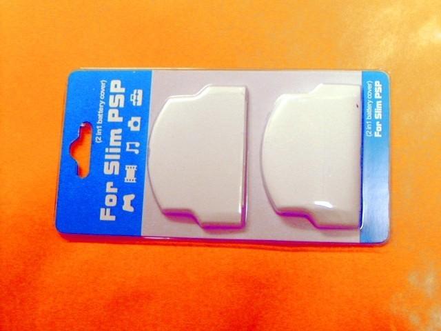 PSP slim kryt baterie - bílý