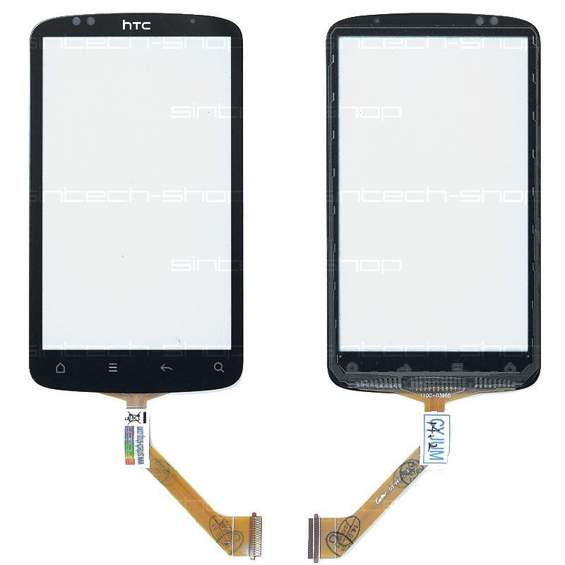 HTC Desire S (G12) Touchscreen