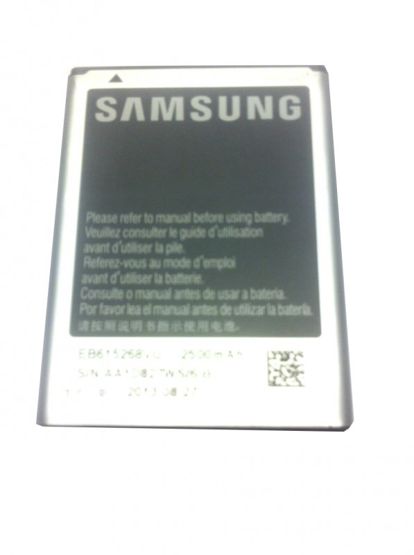 Samsung Galaxy Note (N7000) EB-615268VUC ORIGINÁLNÍ baterie