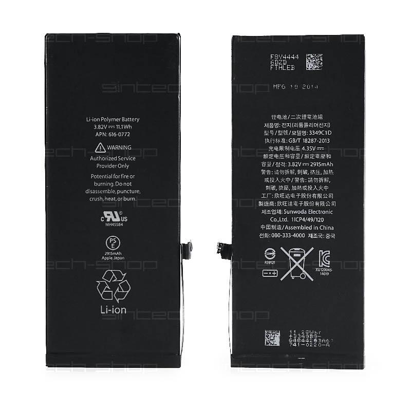 """iPhone 6 PLUS (5,5"""") baterie Premium"""