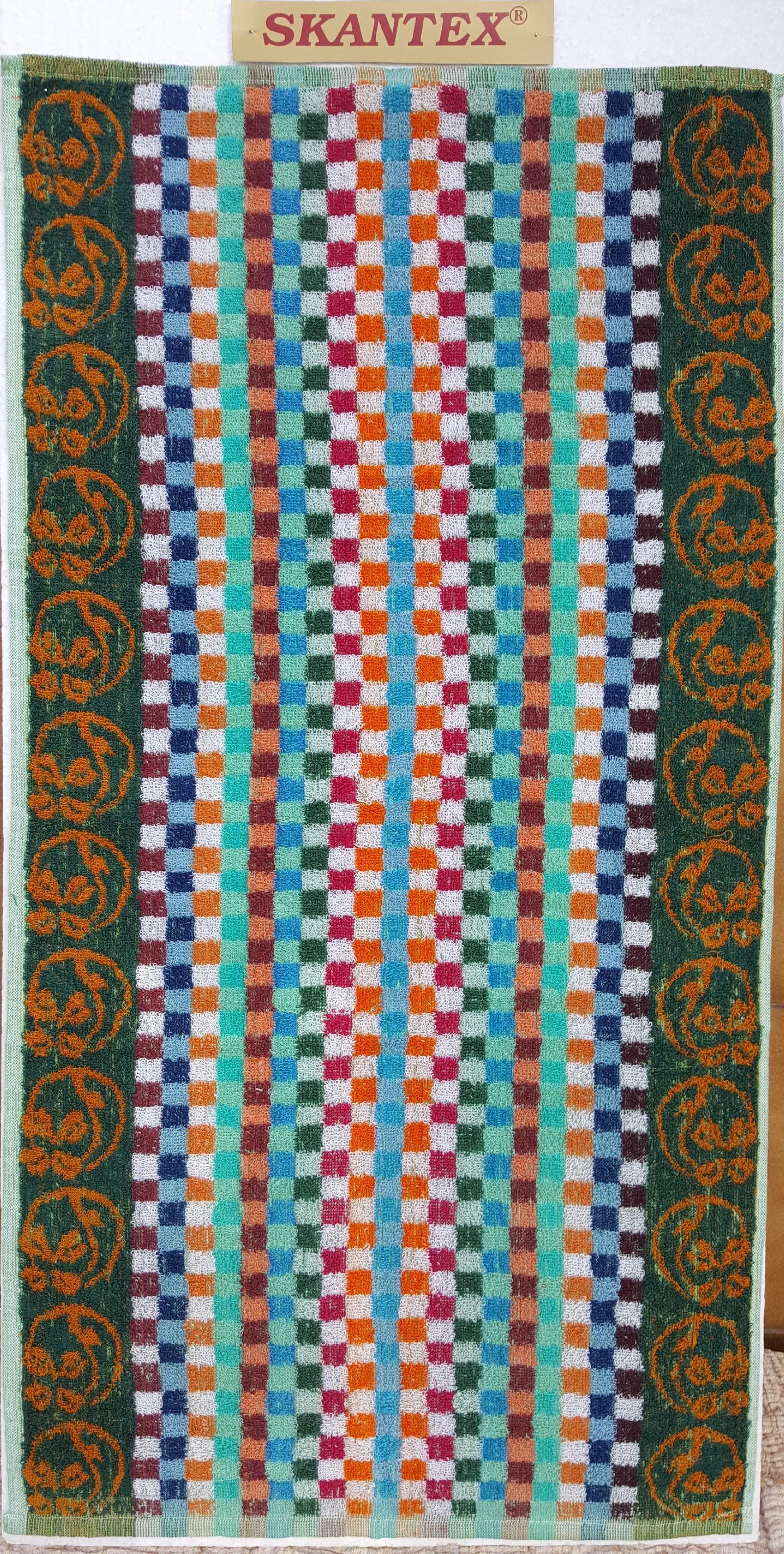Luksík-Promex s.r.o. Pracovní ručník froté - barevný barva: barevný