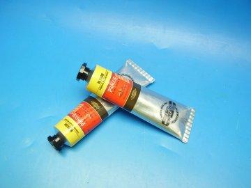 Barva 1617 231 40ml olej. žluť kadmiová střední