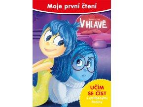 V hlavě - Moje první čtení - Pixar