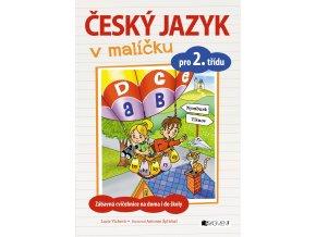 Český jazyk v malíčku pro 2. třídu skladem