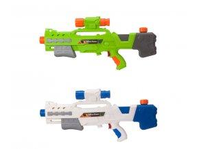 Vodní pistole 50 cm