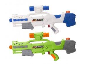 Vodní pistole 60 cm skladem