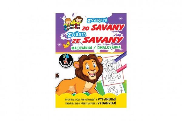FONI Book Omalovánky/Maľovanka Zvieratá zo savany SK + CZ verze 21x28cm