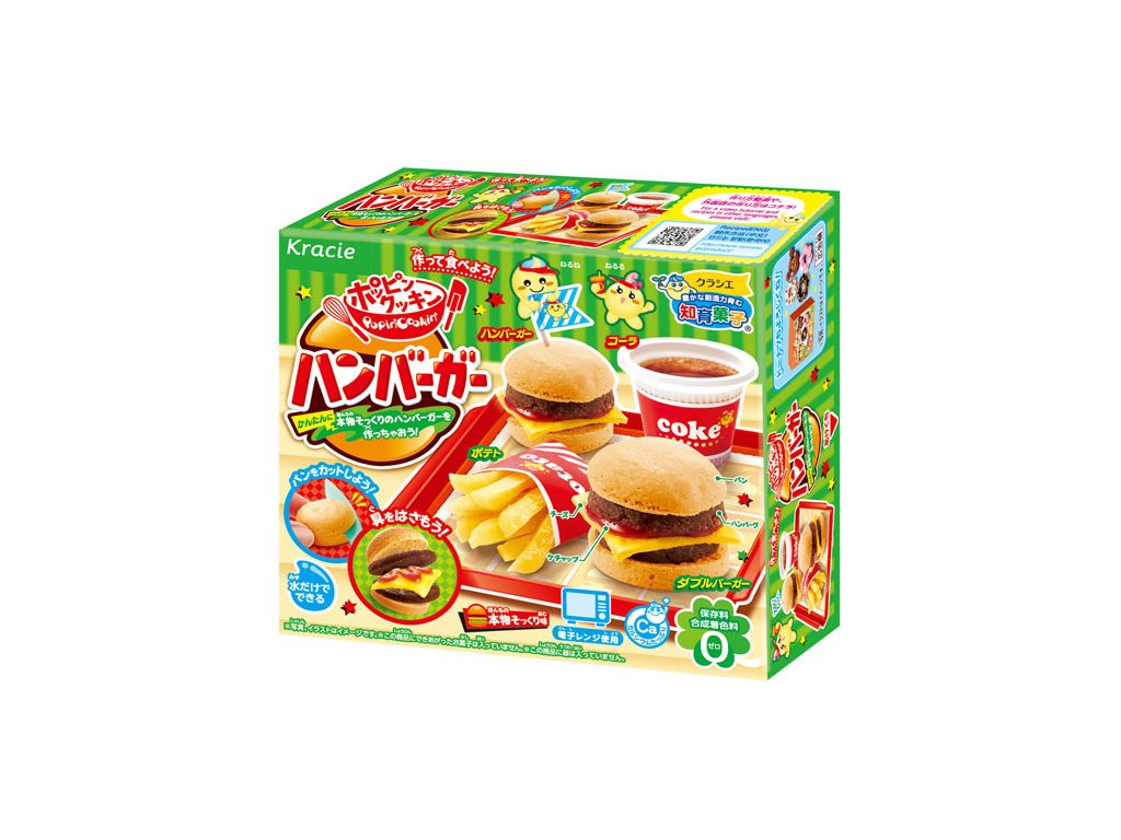 Popin Cookin Hamburger Fast Food