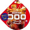 Kororo Gummy Cola 40g