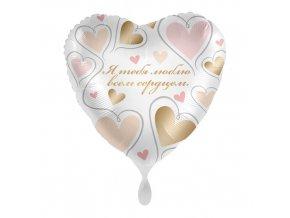 Foliový balonek Miluji tě celým svým srdcem RUS srdce zlatá a růžová 43 cm
