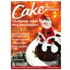 91985 cake craft decoration 12 13 prosinec
