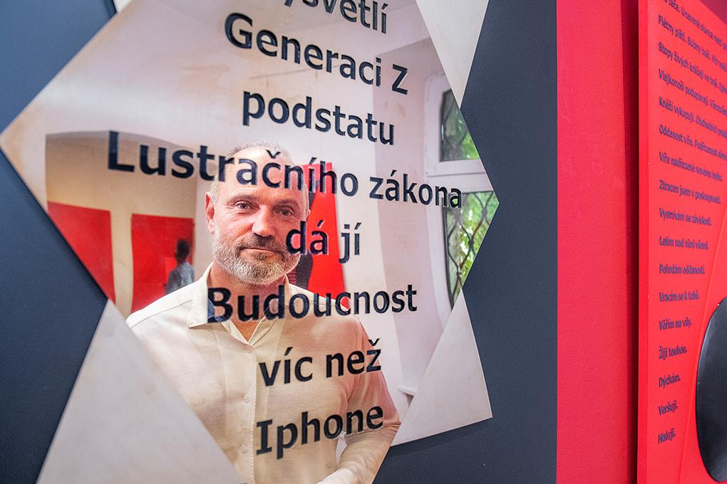 Plzeň - Galerie VisioArt
