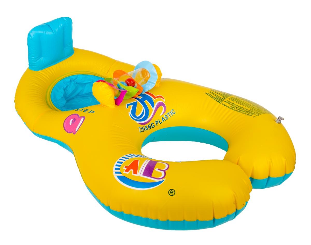 KIK Nafukovací kruh pre bábätko a rodičia s hračkou, KX6792