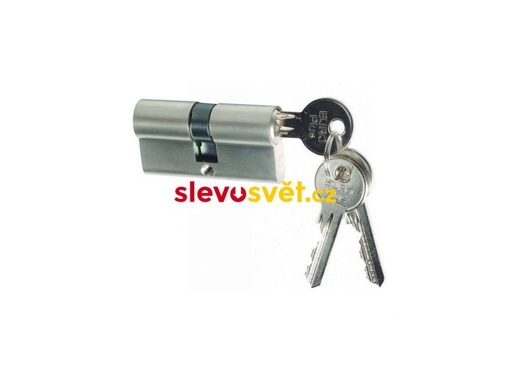 Viro Bezpečnostní zámek oboustranný 70mm univerzální