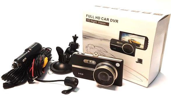 """Balentes Kamera se zpětnou kamerou 4"""" LCD"""