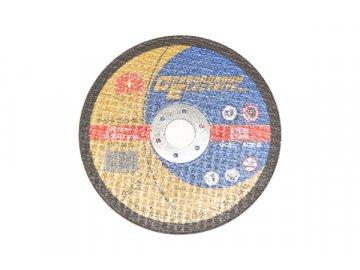 Kotouč na kov 125x1,6x22,2 Gold řezný
