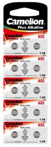Baterie AG5 398A/393/LR754/193