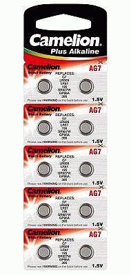 Baterie AG7 395
