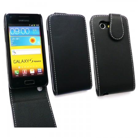 Koženkové pouzdro pro Samsung Galaxy S Advance Barva: Černá