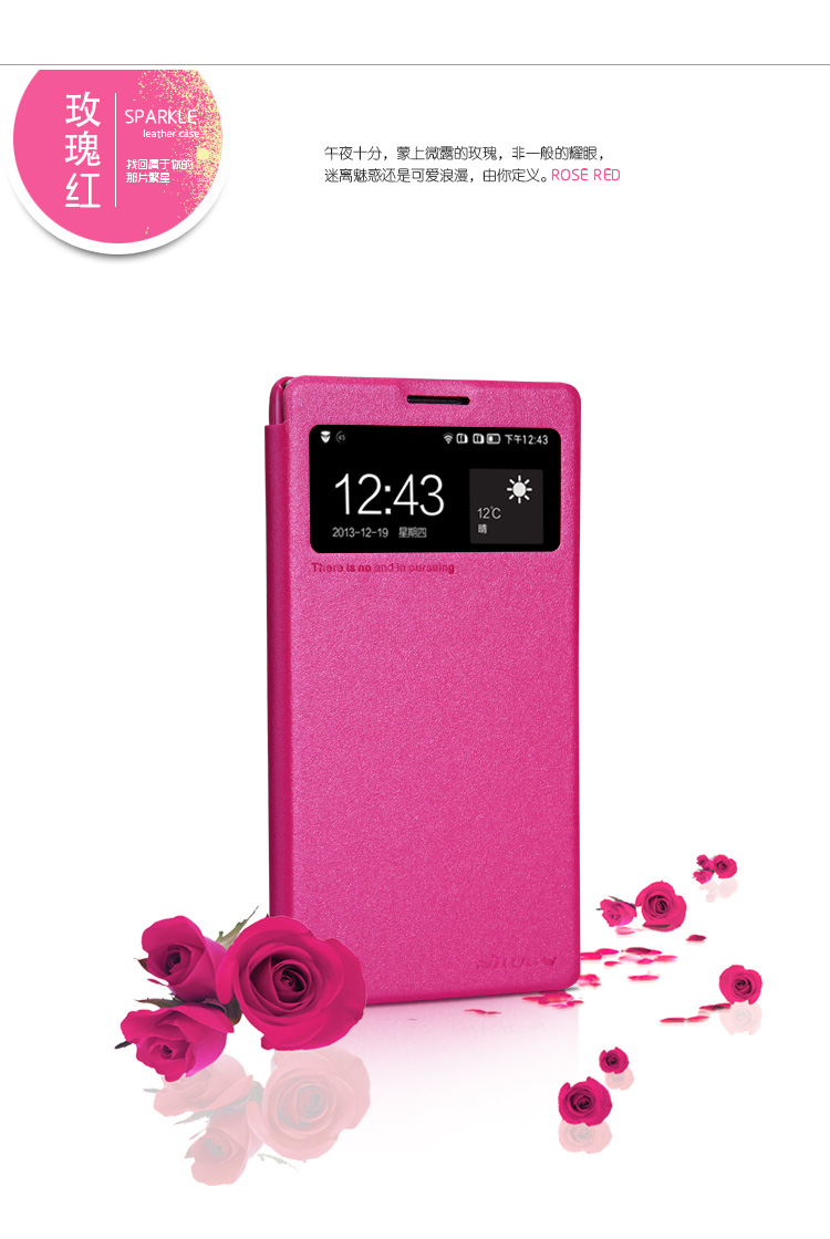 Pouzdro Nillkin Sparkle pro Lenovo K910 Vibe Z (ROZBALENO) Barva: Růžová