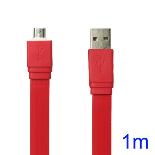 Plochý microUSB kabel - délka 1 metr Barva: Bílá