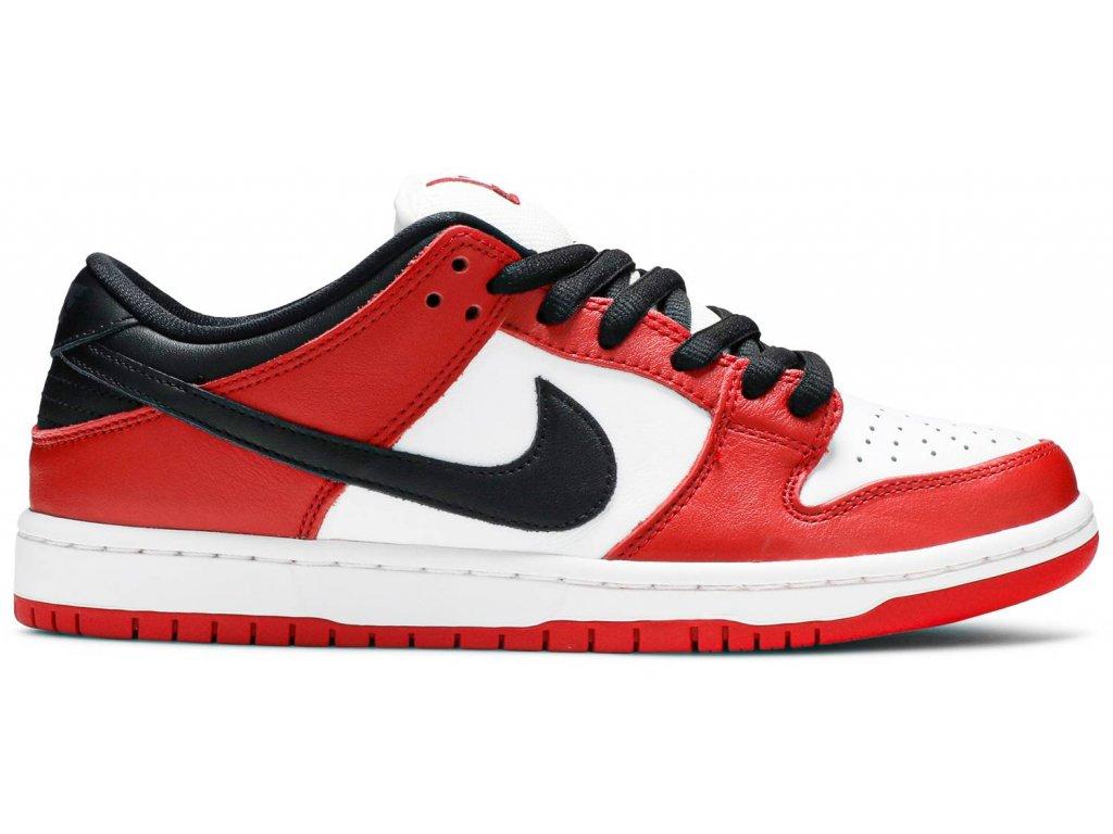 Nike SB Dunk Low J-Pack Chicago (Velikost 40)