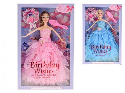 Panenka princezna 29cm s doplňky 2barvy v krabičce