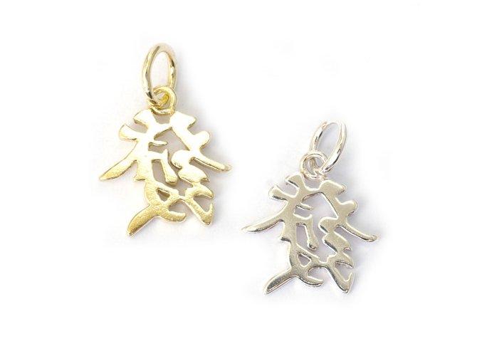 Bohatství - čínský symbol - stříbro 925/1000