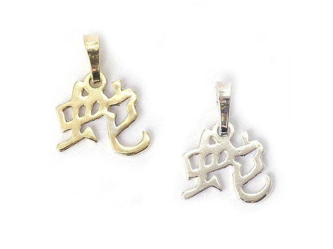 Had - znamení čínského horoskopu - stříbro 925/1000