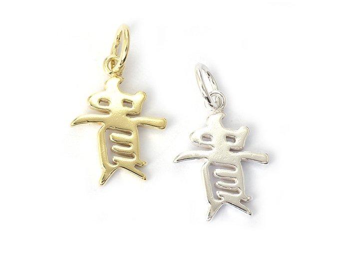 Síla - čínský symbol - stříbro 925/1000