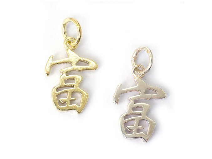 Úspěch - čínský symbol - stříbro 925/1000