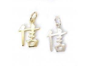 Důvěra - čínský symbol - stříbro 925/1000