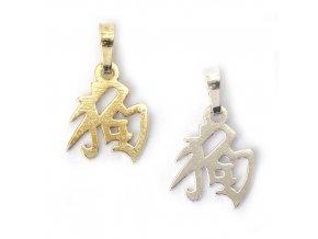 Pes - znamení čínského horoskopu - stříbro 925/1000