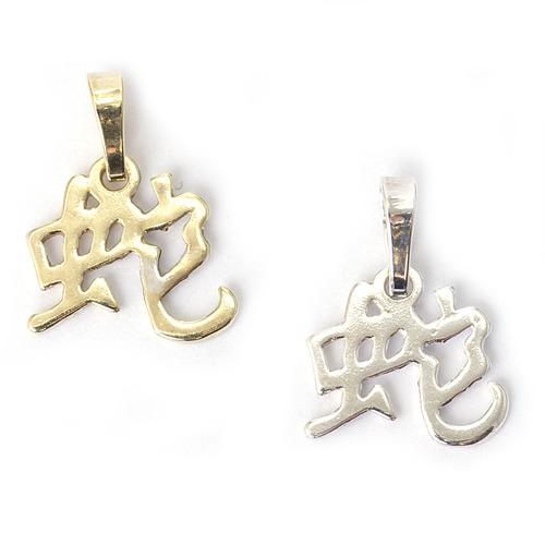 Had - znamení čínského horoskopu - stříbro 925/1000 Materiál: Stříbro 925