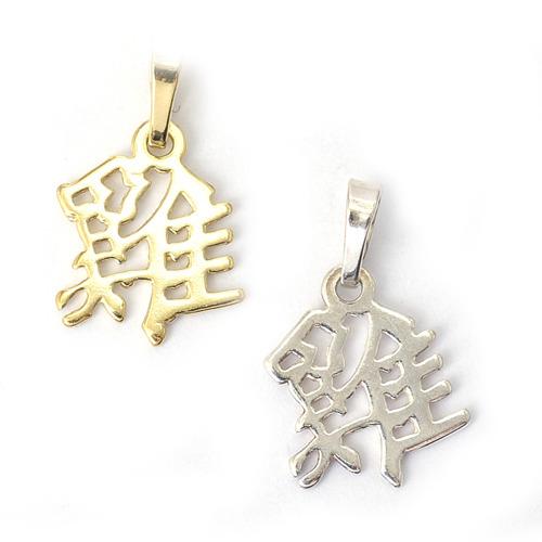 Kohout - znamení čínského horoskopu - stříbro 925/1000 Materiál: Stříbro 925